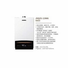 JSQ25-13M6智能浴12L燃气热水器 JIANMI坚米厨房电器