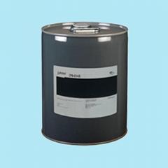 CP-2931A冷凍機油