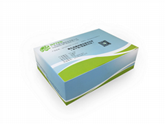 对虾急性肝胰腺坏死病EMS核酸检测试剂盒PCR荧光探针法