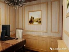 竹木纖維護牆板