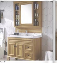 盛福建材新型环保浴室柜