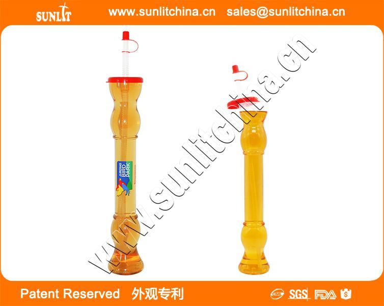 Slush Yard Cups Plastic Cups For Theme Park 1