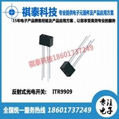ITR9909反射式光电开关