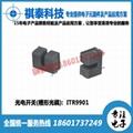 ITR9901亿光光电开关槽形光耦槽型光电开关 1