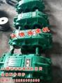 現貨JZQ750-31.5齒輪