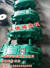 現貨JZQ750-31.5齒輪減速機14齒高速軸85齒齒輪配