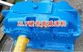 ZLY280-11.2 Hardened reducer