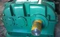 ZLY250-20-1造紙機械專用硬齒面減速機 5