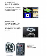 3D檢測儀