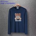 top quality new arrival Moschino men t-shirt Moschino women Long T Shirt