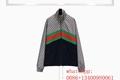 Wholsale gucci sweater gucci jacket gucci coat gucci t-shirt top quality