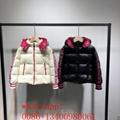 AAA quality moncler kids down jacket moncler children down coat moncler kid vest