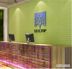 3d砖墙贴背胶自粘面板PE泡沫棉壁纸砖纹软装背景墙壁装饰荧光绿色