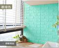 3d砖墙贴背胶自粘面板PE泡沫