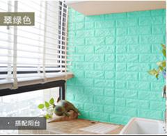 3d砖墙贴背胶自粘面板PE泡沫棉壁纸砖纹软装背景墙壁装饰翠绿色