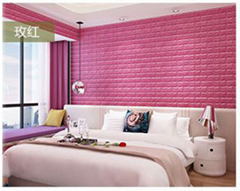 3d砖墙贴背胶自粘面板PE泡沫棉壁纸砖纹软装背景墙壁装饰枚红色