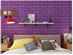 3d砖墙贴背胶自粘面板PE泡沫棉壁纸砖纹软装背景墙壁装饰紫色