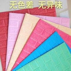 3d砖墙贴背胶自粘面板PE泡沫棉壁纸砖纹软装背景墙壁装饰深粉色