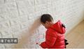 3d砖墙贴背胶自粘面板PE泡沫棉壁纸砖纹软装背景墙壁装饰咖啡色 2