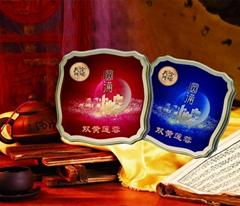 洛陽全福中秋月餅禮盒廠家直銷批發