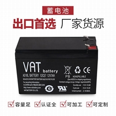 12V7AH sealed lead acid battery electronic balance battery with CE ISO and UL