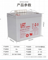 12V75AH sealed lead acid battery solar battery with CE ISO and UL certification