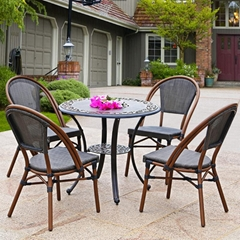 五件套組合戶外藤編桌椅