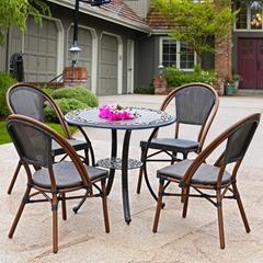 五件套组合户外藤编桌椅