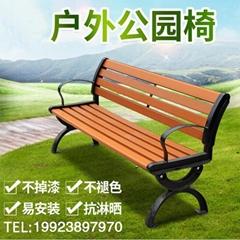 防腐木(实木)铸铝公园休闲椅