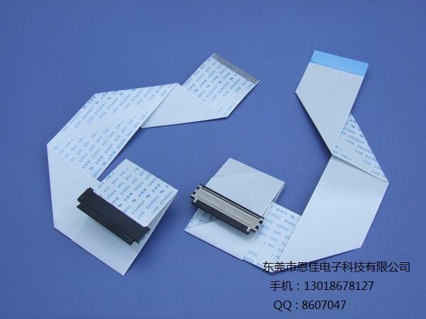 FFC 液晶电视显示器专用数据线 1