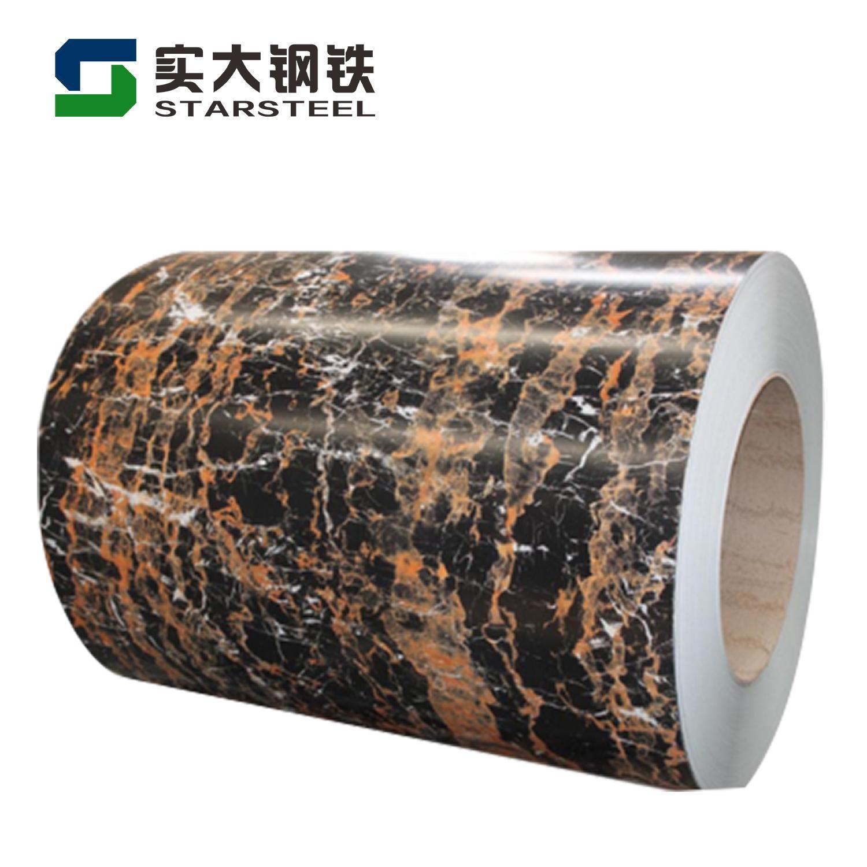 Galvanized Steel Sheet 1