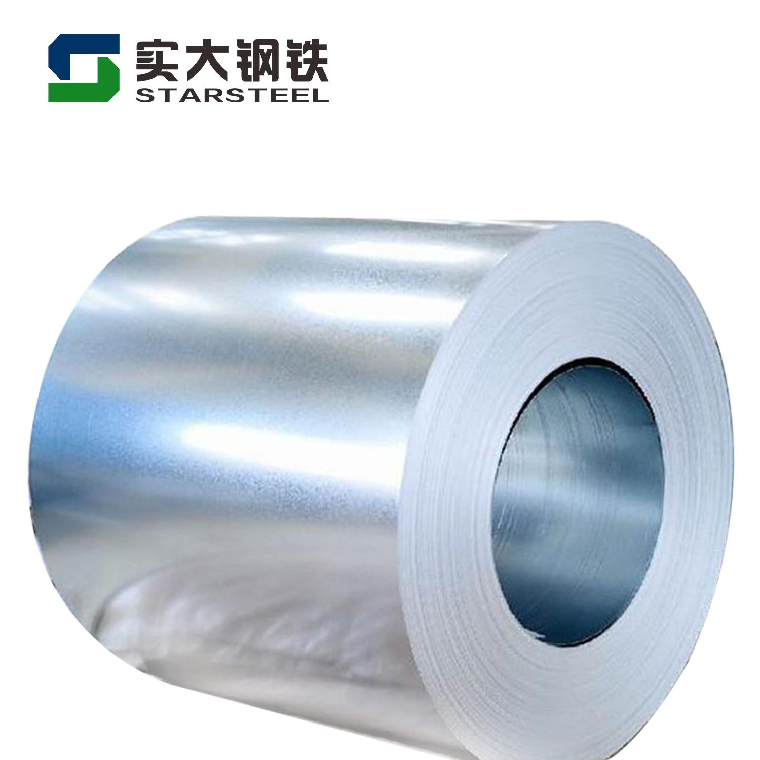 GI Steel Coil for Construction Building Material 1