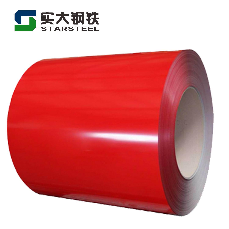 PPGI Coil for Building Material 1