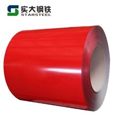 PPGI Coil for Building Material