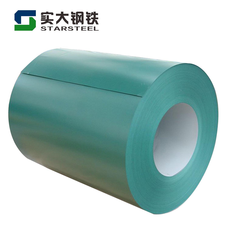 PPGI Coil for Building Material 2