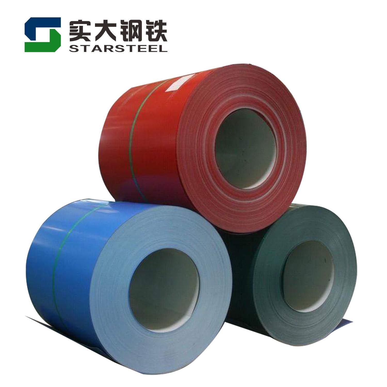 PPGI Coil for Building Material 4