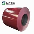 PPGI Coil for Building Material 5