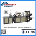 Disposable Double Layers Glove Making