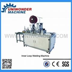 Automatic Mask Inner Ear-loop Welding Machine