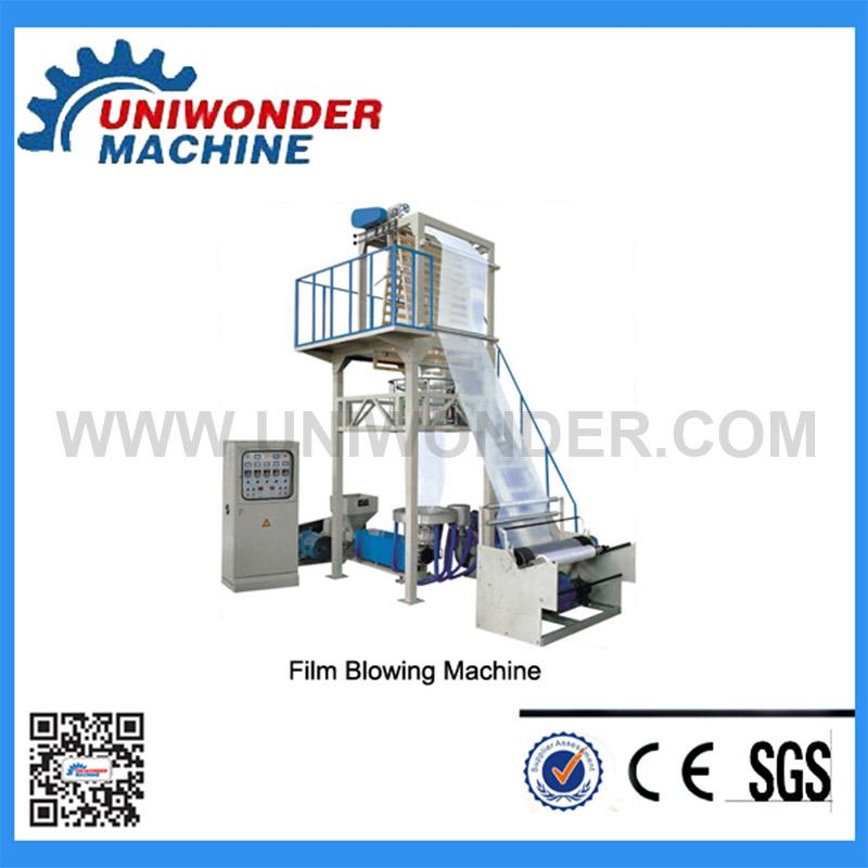 HDPE LDPE Dural-Purpose Film Blowing Machine 1