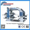 Flexographic Color Printing Machine