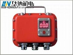礦用本安型數字壓力計