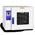 KH Constant Temperature Drying Box