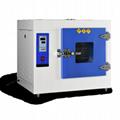 101 laboratory equipment of constant