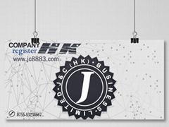 香港公司註冊|香港企業登記