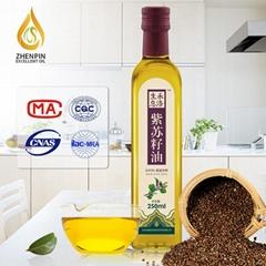 Cold Pressed Perilla Seed Oil 250ml bottle