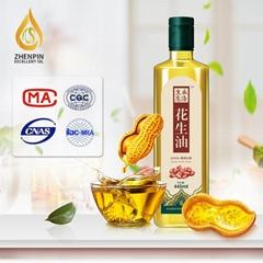 Cold Pressed Peanut Seed Oil 445ml bottle
