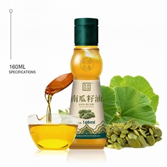 Low Temperature Cold Pressed Pumpkin Seed Oil 160ml bottle