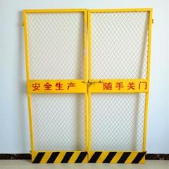 电梯门护栏