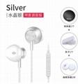 New Headphones Metal Subwoofer Stereo Volume Gift Headphones Android Universal